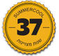 summercool 32